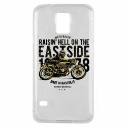 Чохол для Samsung S5 Raisin Hell Moto Racer