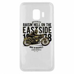 Чохол для Samsung J2 Core Raisin Hell Moto Racer