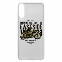 Чохол для Samsung A70 Raisin Hell Moto Racer