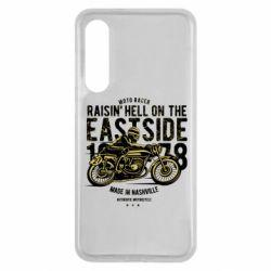 Чохол для Xiaomi Mi9 SE Raisin Hell Moto Racer