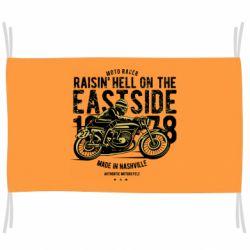 Прапор Raisin Hell Moto Racer