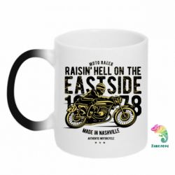 Кружка-хамелеон Raisin Hell Moto Racer