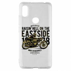 Чохол для Xiaomi Redmi S2 Raisin Hell Moto Racer