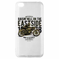 Чохол для Xiaomi Redmi Go Raisin Hell Moto Racer