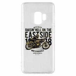 Чохол для Samsung S9 Raisin Hell Moto Racer