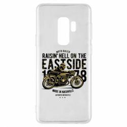 Чохол для Samsung S9+ Raisin Hell Moto Racer