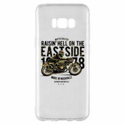 Чохол для Samsung S8+ Raisin Hell Moto Racer