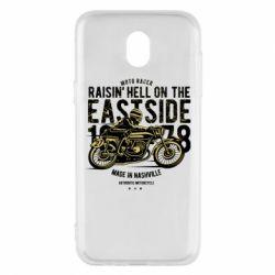 Чохол для Samsung J5 2017 Raisin Hell Moto Racer