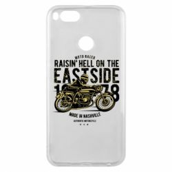 Чохол для Xiaomi Mi A1 Raisin Hell Moto Racer