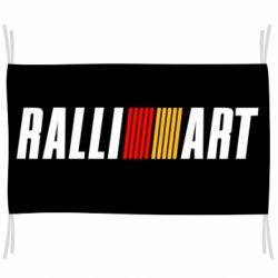 Флаг Ralli Art Small