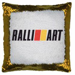 Подушка-хамелеон Ralli Art Small