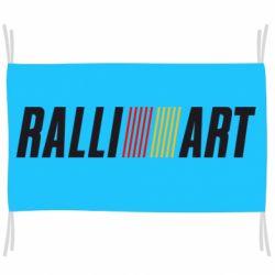 Прапор Ralli Art