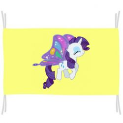 Прапор Rarity flies
