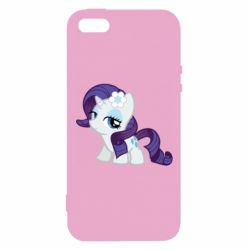 Чохол для iphone 5/5S/SE Rarity small - FatLine