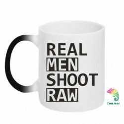 Кружка-хамелеон Real Men Shoot RAW