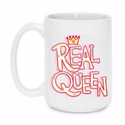 Кружка 420ml Real queen
