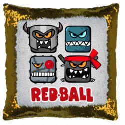 Подушка-хамелеон Red ball heroes