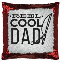 Подушка-хамелеон Reel cool dad
