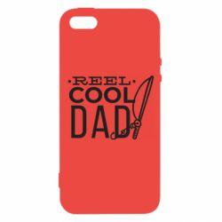 Чехол для iPhone5/5S/SE Reel cool dad