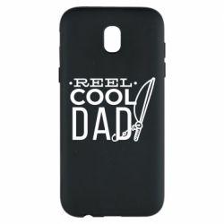 Чехол для Samsung J5 2017 Reel cool dad