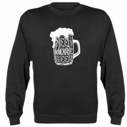 Реглан (світшот) Need more beer