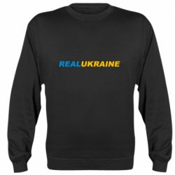 Реглан (свитшот) Real Ukraine text