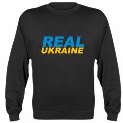 Реглан (свитшот) Real Ukraine