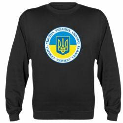 Реглан (світшот) Україна. Украина. Ukraine.