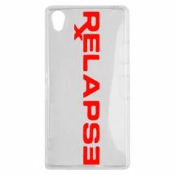 Чехол для Sony Xperia Z1 Relapse Eminem - FatLine