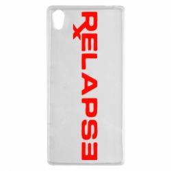 Чехол для Sony Xperia Z5 Relapse Eminem - FatLine