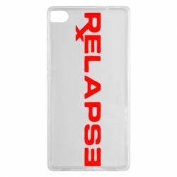 Чехол для Huawei P8 Relapse Eminem - FatLine