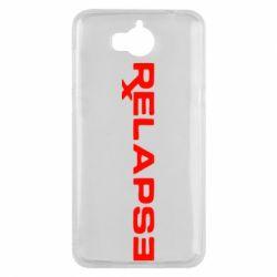 Чехол для Huawei Y5 2017 Relapse Eminem - FatLine