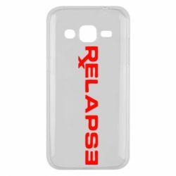 Чохол для Samsung J2 2015 Relapse Eminem