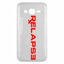 Чохол для Samsung J5 2015 Relapse Eminem