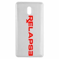 Чехол для Nokia 3 Relapse Eminem - FatLine