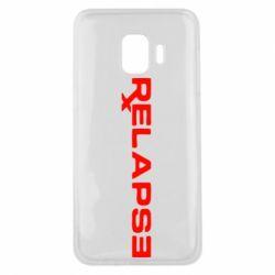 Чохол для Samsung J2 Core Relapse Eminem
