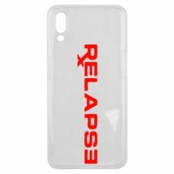 Чехол для Meizu E3 Relapse Eminem - FatLine