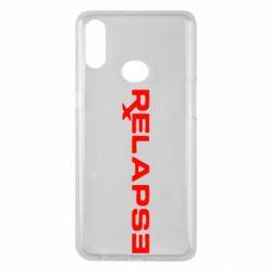Чохол для Samsung A10s Relapse Eminem
