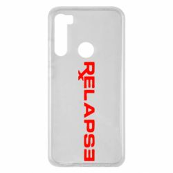 Чохол для Xiaomi Redmi Note 8 Relapse Eminem