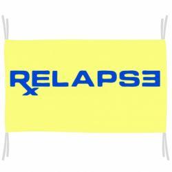 Прапор Relapse Eminem