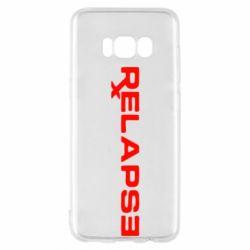 Чохол для Samsung S8 Relapse Eminem