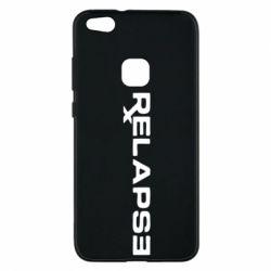 Чехол для Huawei P10 Lite Relapse Eminem - FatLine