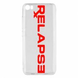 Чехол для Xiaomi Xiaomi Mi5/Mi5 Pro Relapse Eminem - FatLine