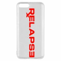 Чехол для Xiaomi Mi6 Relapse Eminem - FatLine