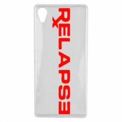Чехол для Sony Xperia X Relapse Eminem - FatLine