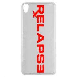Чехол для Sony Xperia XA Relapse Eminem - FatLine