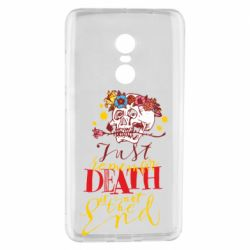 Чехол для Xiaomi Redmi Note 4 Remember death is not the end