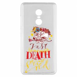 Чехол для Xiaomi Redmi Note 4x Remember death is not the end