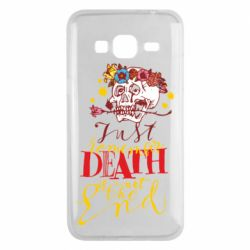 Чехол для Samsung J3 2016 Remember death is not the end