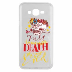 Чехол для Samsung J7 2015 Remember death is not the end